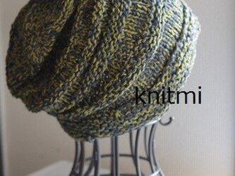 【柔らかシルク&ウール】耳もかくれるニット帽子 グリーン系の画像