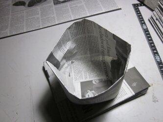 英字新聞 箱Sの画像