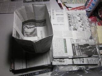 英字新聞 箱Lの画像