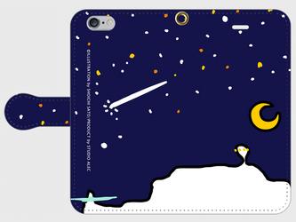 湘南イラスト・スマホケース(手帳型)iPhone&Android対応 江ノ島と星空のポップでかわいいイラスト♪の画像