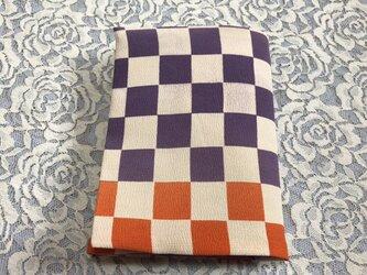 ★ブックカバー文庫本用  市松柄 オレンジ×紫の画像