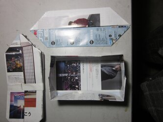 チラシ箱7ぴあ版の画像