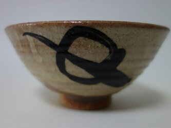 鉄絵茶碗の画像