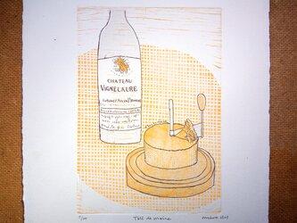 版画【ワインとチーズ・テッド・ド・モワンヌ】の画像