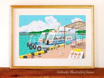 たびねこイラストフレーム-29 島に渡る(絵画額)の画像
