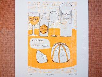版画【ワインとチーズ・ガプロン】の画像