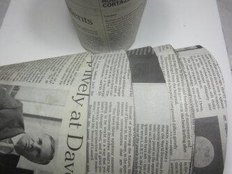 カバーの画像