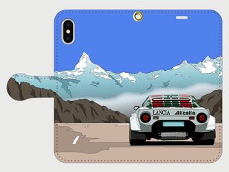 ランチア ストラトス(ラリーの風景)のイラスト・スマホケース(手帳型)iPhone&Android対応「星降る夜に願いはひとつ」の画像