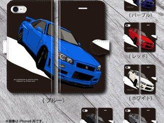 日産スカイラインGT-R(BNR34) イラスト スマホケース(手帳型)iPhone&Android対応 6色バリエーションの画像