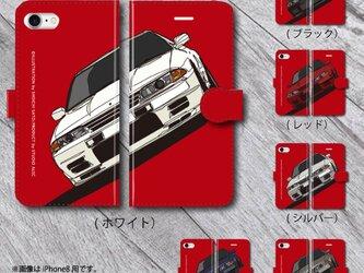 日産スカイラインGT-R(BNR32) イラスト スマホケース(手帳型)iPhone&Android対応 6色バリエーションの画像