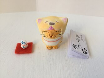 【新春福袋】今年こそ干支になりたい猫さん黄トラ(おみくじ、招き猫付き)の画像