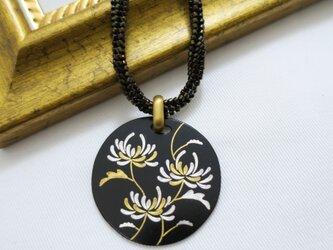 布目象嵌ネックレス (ビーズステッチ)・菊の画像