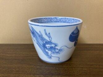 再販:蕎麦猪口(龍・宝珠文)の画像