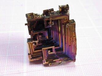 ビスマス結晶 おまけ付き i11の画像