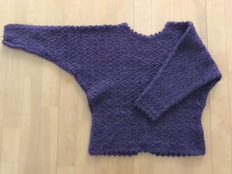 手編みのセーター パープルの画像