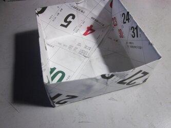 2017年のカレンダーで作った箱の画像