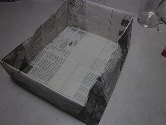 英字新聞で台形箱の画像