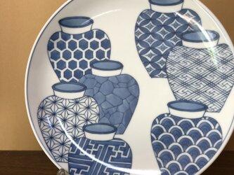 皿(七壺文)の画像