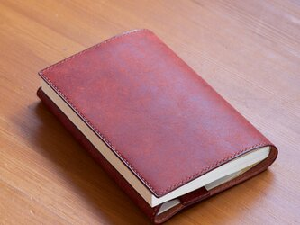 ブックカバー新書判 カラーオーダーの画像