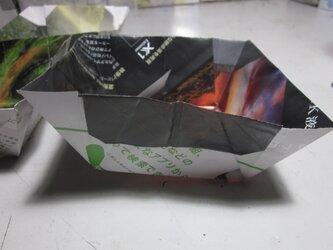 紙トレイの画像