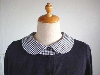 丸襟ギンガムチェック柄の付け襟の画像