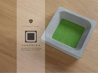 花壇の小物入れ(S)○布:グリーン(G)の画像