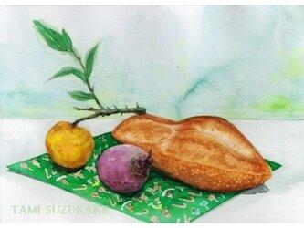 水彩画・原画「フランスパンのある静物画」の画像