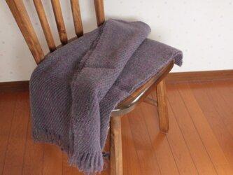 【手紡ぎ・手織り】ウール ショール ブランケット 菫 の画像