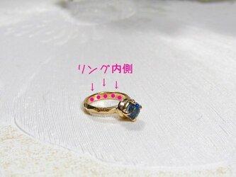 【 ベビーリングの内側 】 刻印・名入れ (文字体選べます)(kokuin-1)の画像