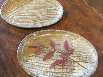 〜彩〜網目楕円皿 イエローオーカー 小皿の画像