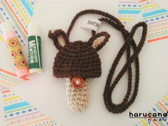 リップクリームケース(毛糸)折れ耳ウサギ【ブラウン】首掛け用の画像