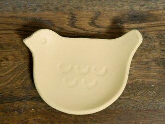 鳩の豆皿(黄色)の画像