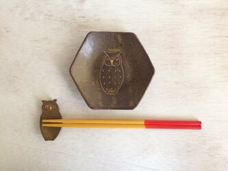 フクロウの六角小皿の画像