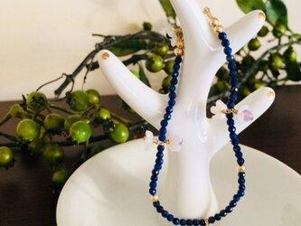 ラピスラズリの咲き誇るブレスの画像