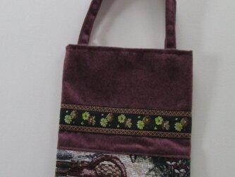 ゴブラン織りのミニバッグの画像