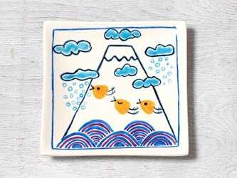 ポップな富士山と波千鳥(冬)のスクエアプレートの画像