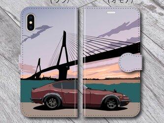 横浜イラスト・スマホケース(手帳型)iPhone&Android各機種対応! 夕暮れの鶴見つばさ橋とフィアレディ240ZGの画像