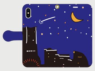 横浜イラスト・スマホケース(手帳型)iPhone&Android対応 みなとみらいのカワイイ夜景のイラスト♪の画像