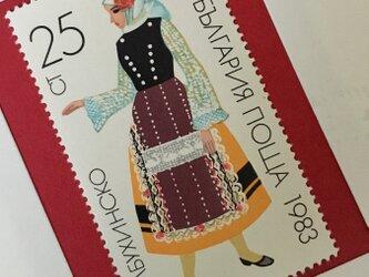 ちいさなartmuseum  BULGARIA stampの画像