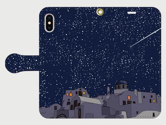 サントリーニ島のイラスト・スマホケース(手帳型)iPhone&Android各機種対応! 星空のサントリーニ島♪ の画像
