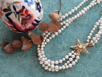 コットンパールとお星さまの3連ネックレスの画像