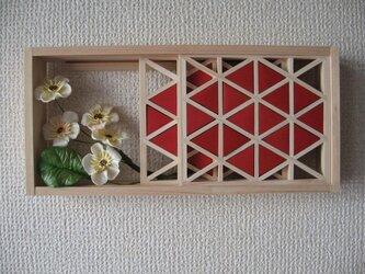 手作り組子細工 組子の小窓 ダイヤ柄(赤)の画像