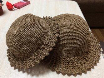 【受注製作】麦わら帽子 1〜2才用の画像