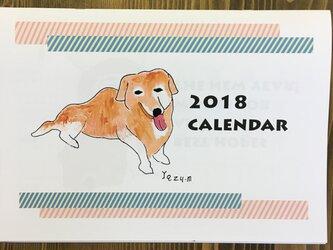 2018 イラスト カレンダーの画像