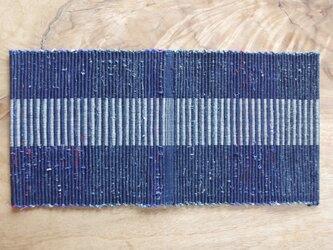 青色 木綿 裂き織ティーマット №9の画像