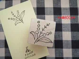 刺繍図案はんこお花_02の画像