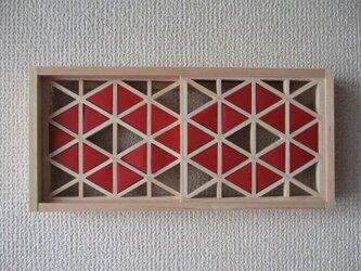 手作り組子細工 組子の小窓 ダイヤ柄(赤・中あき)の画像