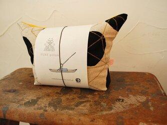 new!!  小さい船枕『FUNE』84の画像