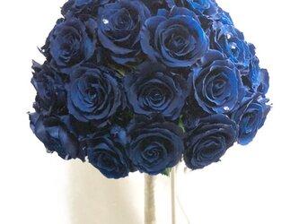 青い薔薇50輪の花束アレンジ/枯れない薔薇プリザーブドフラワー/花束ラッピングブーケスタンド付きの画像