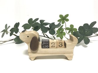 犬の卓上カレンダー(ホワイトアッシュ)の画像